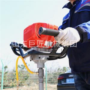 China Portable backpack core drilling rig one person easy handle max 20m mini rock sampling drill machine on sale