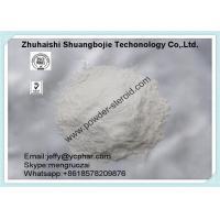 Yohimbine Hydrochloride Male Sex Hormones , Raw steroid powders CAS 65-19-0