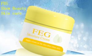 China FEG BEST NOURISHING  CREAM/ANTI-WRINKLE LOTION /OEM on sale