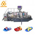 Automatic Rotary PVC PCU Kids' Sandals Making Machine With Air Blowing 20 Stations
