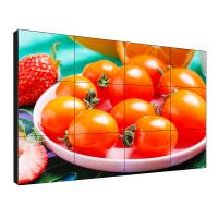 LG Original Panel LCD Video Wall 49 Inch High Resolution 178/178 Wide Visual Angle