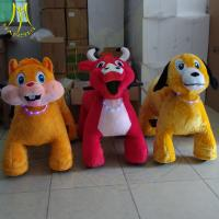 China Hansel amusement walking plush coin operated animal mountable toy ride on sale