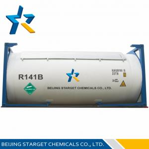 China R141b ISO9001 / ISO14001 / ISO1694 99.99 % Purity HCFC Refrigerant Stell Drum 200L on sale