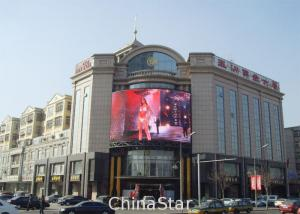 China Automatic Switch Outdoor Advertising LED Display P10 Single Color Led Publicity Panel on sale
