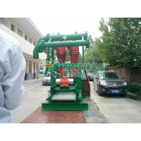 Hydrocyclone Desander for oilfield solid control