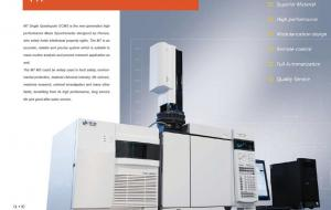 China M7 Single Quadrupole GCMS Mass Spectrometry for environmental protection on sale