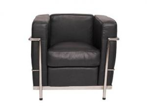 China LC2 petit confort armchair on sale