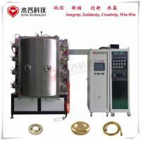Arc Evaporation PVD Plating Machine, Stainless Steel Sanitary Ware Vacuum Coating Machine/Pvd Ion Plating Machine