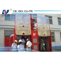 Construction Lifting Hoist SC100/100 Outdoor Construction Elevator Hoist Hot Sale