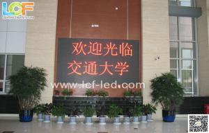 China LED Moving Message Signs Advertising Display on sale