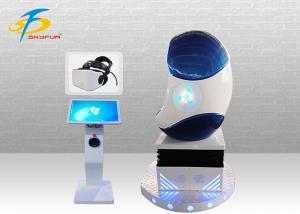 China Blue And White Single Player 9D Egg VR Cinema / Virtual Reality Simulator on sale