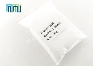 China Pharmaceutical Ingredients 4-Methoxybenzoic Acid Intermediate Of Aniracetam on sale