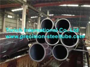 China Seamless Cold Drawn Hydraulic Cylinder Steel Tubes and tubing on sale