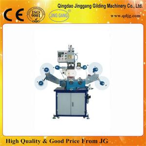China TJ-44 Satin Ribbons Stamping Machines on sale