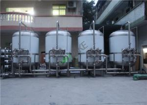China Stainless Steel Seawater Desalination Equipment Reverse Osmosis System on sale