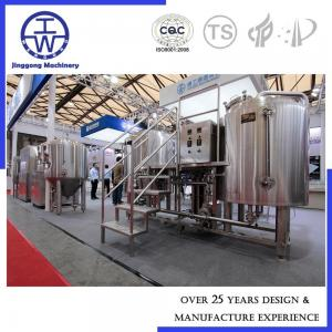 China SS304 SS316L Craft Beer Brewing Equipment 200L - 1000L Thickness 2.0-3.0 mm on sale