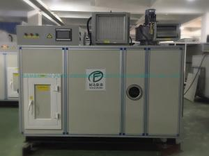 China High Efficiency Silica Gel Dehumidifying Equipment Industrial 50kg/h on sale