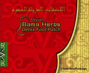 China Leyuan Bamaherbs Detox Foot Patch Bama Herbs For Treat Body , Skin And Hair on sale