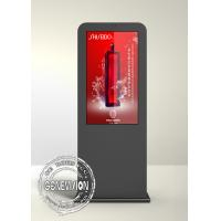 China Businesses Floor Standing IP65 Outdoor Digital Signage , Lcd Digital Poster 55 Inch on sale