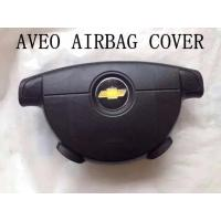 China Airbag Cover Airbag Complete Assy Airbag Computer For All Car Models and Colors on sale