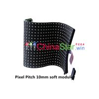 China Arbitrary Shape Oled Flexible Led Screen Display For Indoor , Super Slim on sale
