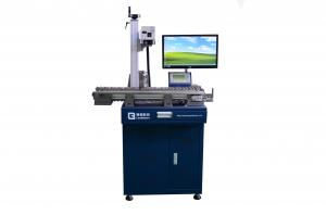 China LB - MG3 Green Laser Marking Machine For PCB QR Code Bar Code , Plastic Surface Marking on sale