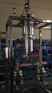 China CBD Oil Ethanol Distillation Thin  Film Evaporator Short Path Molecular Distiller on sale