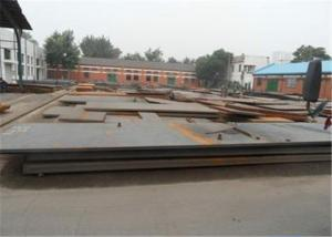 China High Intensity Hot Rolled Steel Plate For Making Constructive Machine on sale