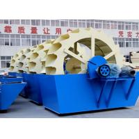 Drive Bearing Device Sand Washing Machine For Grading / Dehydrating Quartz Sand