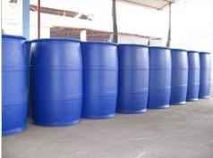China Ferric chloride solution Industrial Water Treatment Chemical on sale