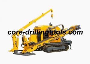China High Pressure Horizontal Directional Drilling Rigs Underground Pipe Laying on sale