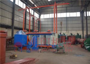 China Mingyang brand Hardwood Coconut shell Bamboo charcoal carbonziation furnace kiln stove on sale