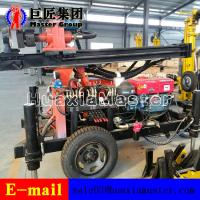 Inventory In Stock FY130 wheeled type pneumatic drilling rig for water well