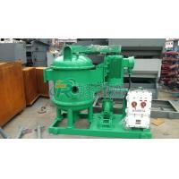 Hot sale vacuum degasser of Chinese manufacturer/High quality TRZCQ360 oilfield drilling vacuum degasser