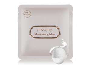 China Moisturizing Sheet Face Mask Sodium Hyaluronate Aloe Vera Natural Silk Facial Mask on sale