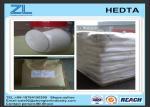 China 98% N-(2-(bis(carboxymethyl)amino)ethyl)-N-(2-hydroxyethyl)-Glycine ( HEDTA ) Cas 150-39-0 wholesale