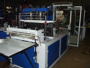 hdpe woven bag making machine,woven polypropylene bags making machine,side gusset bag making machine