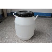Offer 25L Round Plastic oil Crate blow moulding /barrel/bucket