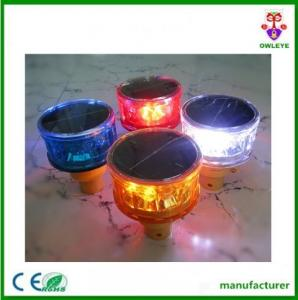 China Manufactuer Solar Revolving Aircraft Warning Light hot sale worldwide/Road marking traffic solar light,rechargeable led on sale