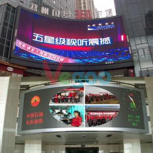 China Light Weight Outdoor Full Color LED Display Waterproof Led Sign P10 on sale