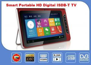 China Jugador portátil de HD Digitaces TV con el receptor digital de ISDB con el panel LCD on sale