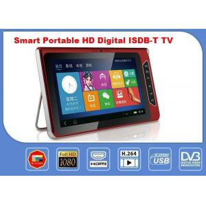 China Joueur portatif de HD Digital TV avec le récepteur numérique d'ISDB avec le panneau d'affichage à cristaux liquides on sale