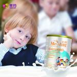 Student Formula Goat Milk Powder For Adults Milky White 800g In Sachet