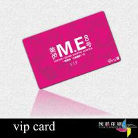 CMYK Club PVC Membership Printed Plastic Cards For Customer