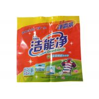 Flat Washing Powder 3 Side Seal Bag With Handle NY / PE Material