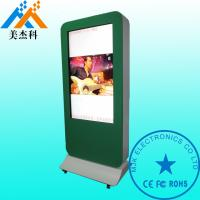 65 Inch IP65 Weather Digital Signage Kiosk For Advertising , HD LG Screen