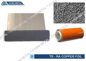 China C11000 - T2 Rolled Copper Foil Roll One Side Matte And One Side Shiny on sale