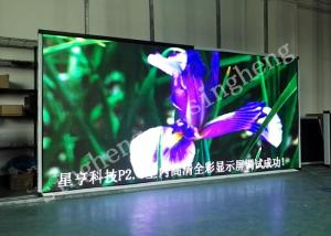 China Full Color P2.5 Indoor LED Advertising Screen Excellent Display Effect on sale