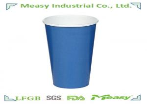 Quality 270ml Bright Color Eco Friendly Disposable Cups Printed For Party for sale
