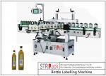 20-120 BPM Bottle Sticker Labeling MachineFor Virgin Olive Oil Square Bottle